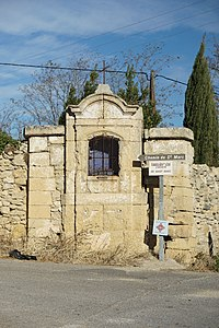 Oratoire Saint Marc.jpg