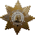 Order of Peter the Great 1st degree.png