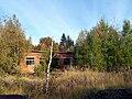Oremov Laz - panoramio (1).jpg