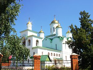 Orthodox church in Ishimbay.jpg