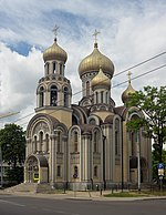 Orthodox church of Saint Michael and Saint Constantine (Vilnius, Lithuania, 2016).jpg