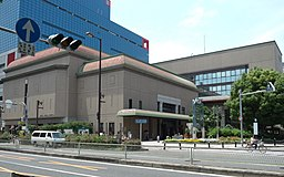 Osaka-kita Word Office.jpg