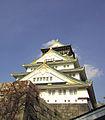 OsakaCastleM0703.jpg