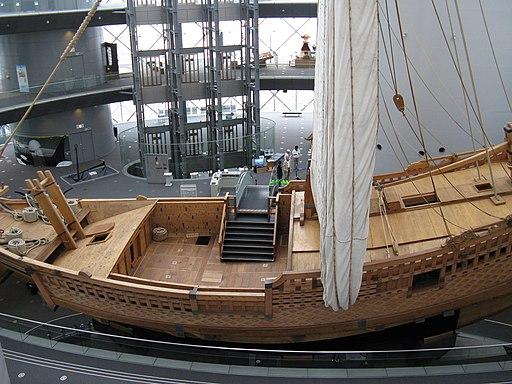 Osaka Maritime Museum Naniwamaru