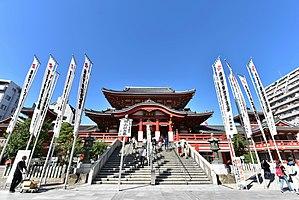 Ōsu - Ōsu Kannon