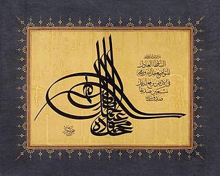 Ottoman calligrapher.