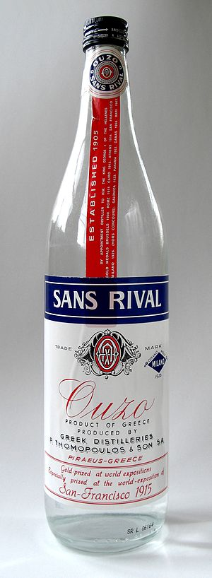 Ouzo - An ouzo bottle
