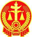P.R.C Court Insignia.jpg
