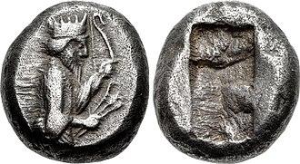 "Coin - The first type of Siglos (Type I: ""King with bow and arrows"", upper body of the king only), from the time of Darius I. Circa 520-505 BC"