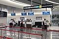 PKX check-in counters at DAE Caoqiao Station (20190926144512).jpg