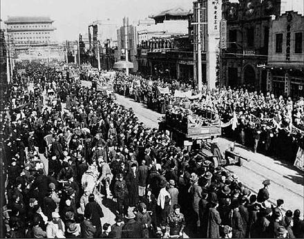 The PLA enters Beijing in the Pingjin Campaign. PLA Enters Peking.jpg