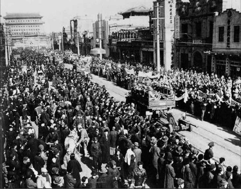 PLA Enters Peking