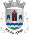 Coat of arms of Foz do Douro