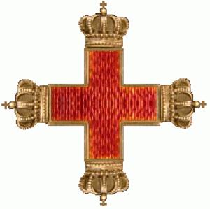 Red Cross Medal (Prussia) - Image: PRU Rote Kreuz Medaille 1 Klasse