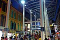 Pagoda Street entrance, Chinatown MRT Station, 2014 (03).JPG