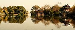 "Top: View of the ""Three Ponds Mirroring the Moon"" at West Lake, Hangzhou"