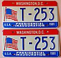 Pair Of Vintage 1981 Washington, D.C. Presidential Inauguration License Plates (16054622093).jpg