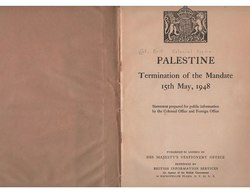 Palestine; termination of the mandate 15th May, 1948.