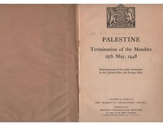 End of the British Mandate for Palestine