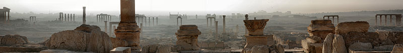 File:PalmyraPanorama.jpg