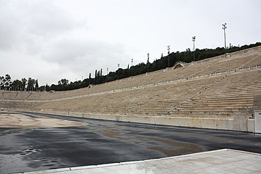 Panathinaiko Stadium in the rain 2.jpg