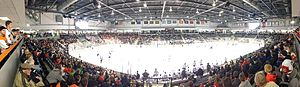 Gene Polisseni Center - Panoramic View of the Gene Polisseni Center.
