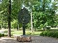 Park-Usadba Trubeckih-1.jpg