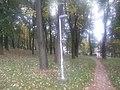 Park Devet Jugovica 02.jpg
