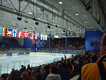 Peaks Ice Arena in Provo