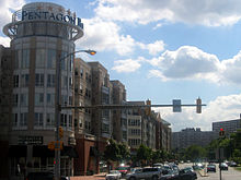 Pentagon City Skyline