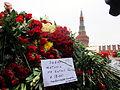 People came to the side of Boris Nemtsov's murder (2015-02-28; 22).JPG