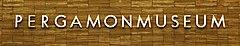 Pergamonmuseum Schriftzug.jpg