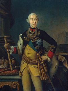 Peter III by anonymous (1762, Hermitage).jpg