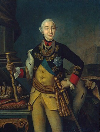 Peter III of Russia - Peter III by an anonymous artist (1762, Hermitage)