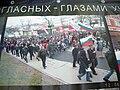 Photo-exhibition Dissenters March 07.jpg