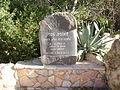 PikiWiki Israel 11210 hocman family memorial in atlit.jpg