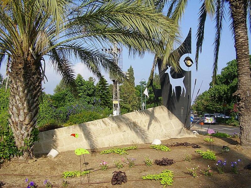 כיכר הכניסה לעין איילה