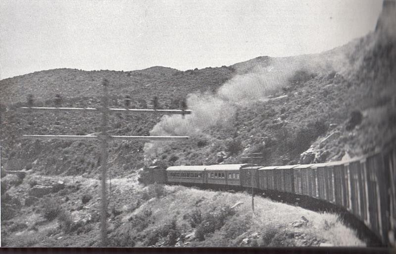 רכבת נוסעת לירושלים