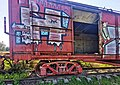 PikiWiki Israel 76204 an old freight car.jpg