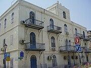 PikiWiki Israel 9209 emmanuel house hostel in jaffa.jpg