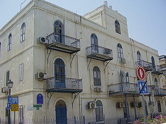 American–German Colony - Beit Immanuel on Rechov Auerbach 8, with balconies and arched windows added when Ustinow converted the Tempelstift into his Hôtel du Parc.