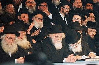 Elazar Shach - Elazar Shach (late 1980s), seated center, looking down, holding book