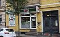 Pizza Max in der Margaretenstraße 4 in Berlin-Lichtenberg.jpg
