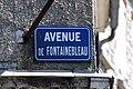 Plaques rue de la Chapelle 6.jpg