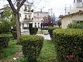 Plateia Agioy Dimitriou 1.jpg