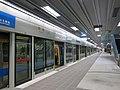 Platform 1, MRT Dingpu Station 20150706.jpg