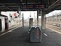 Platform of Nishi-Kokura Station (Nippo Main Line) 4.jpg