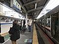 Platform of Takatsuki Station (Tokaido Main Line) 2.jpg