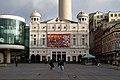 Playhouse (6735732711).jpg