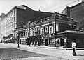 Pokrovka Street 1914.jpg